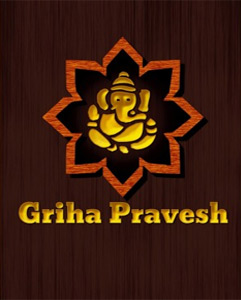 Griha pravesh cards griha pravesh invitation card - Gifts for gruhapravesam ...